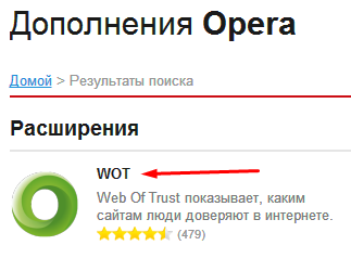 Wot Для Оперы - фото 10