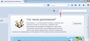 Установка WOT в Mozilla Firefox