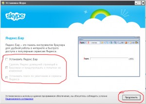 Как установить Skype ?