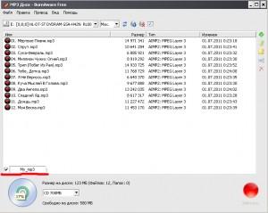 Скачать программу для записи дисков в машину