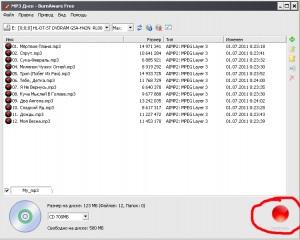 Записать mp3 диск