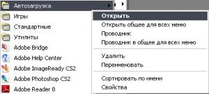 Backup профиля (настроек) браузера Mozilla Firefox, Opera и Google Chrome