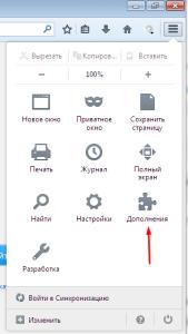Как скачивать Вконтакте в Mozilla Firefox