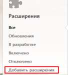 Как скачивать Вконтакте в Opera