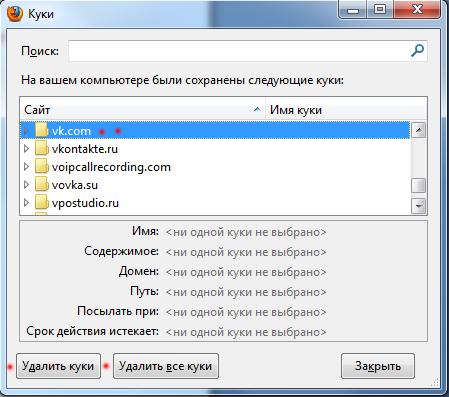 Дополнительные Настройки Вконтакте Для Яндекс Браузера