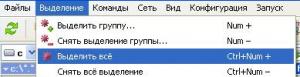 Пропали файлы на флешке