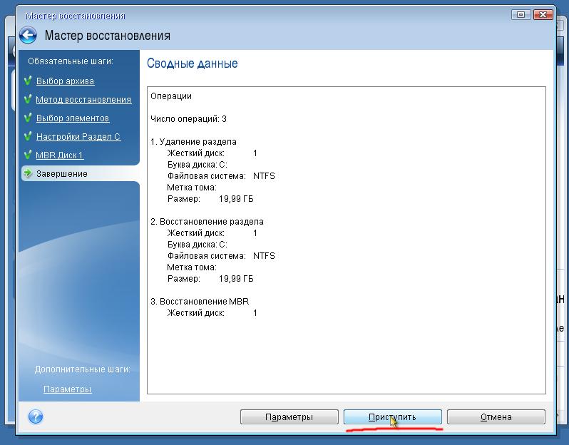 Восстановление Windows На Ноутбуке Asus