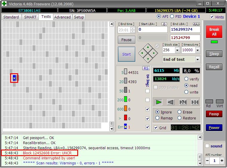 Как сделать загрузочную флешку victoria 4.46