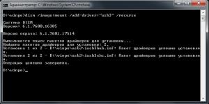 Интеграция USB 3.0 драйверов в дистрибутив Windows 7