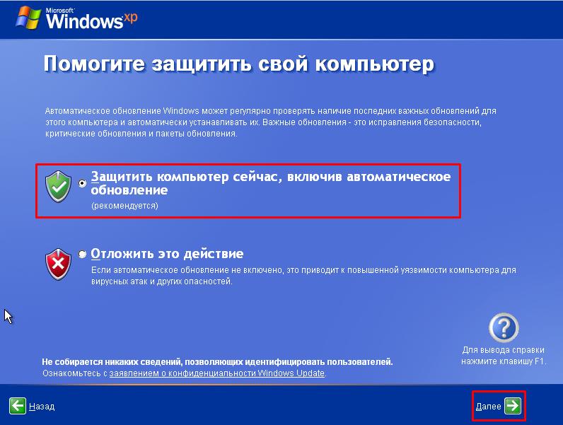 Причем все работает и windows 7 отлично устанавливается.