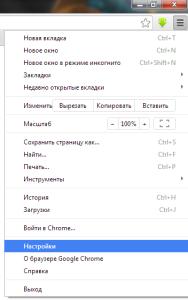 Как удалить софт Mail.ru