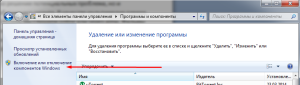 Как удалить Windows Media Player