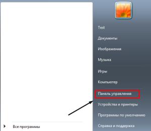 Как установить пароль