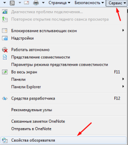 Как сделать стартовой страницей яндекс в Firefox
