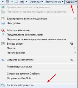 Как сделать стартовой страницей гугл в Internet ExplorerКак сделать стартовой страницей гугл в Internet ExplorerКак сделать стартовой страницей гугл в Internet ExplorerКак сделать стартовой страницей гугл в Internet ExplorerКак сделать стартовой страницей гугл в Internet ExplorerКак сделать стартовой страницей гугл в Internet ExplorerКак сделать стартовой страницей гугл в Internet Explorer