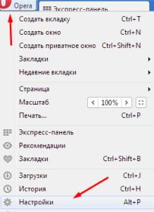 Яндекс россия сделать стартовой