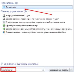 Удаление hiberfil.sys