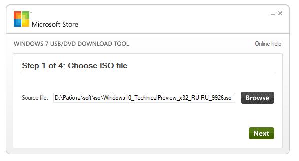 Как сделать флешку usb dvd download tool