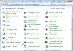 Файл подкачки Pagefile.sys