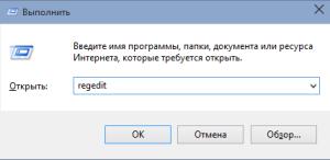 Как отключить кейлоггер Windows 10