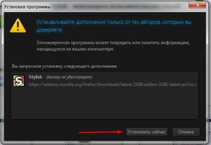 Установка Stylish в Mozilla Firefox