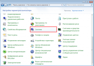 Файл pagefile.sys