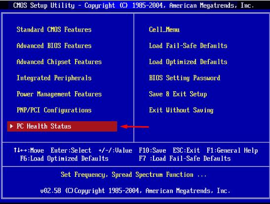 Внезапное выключение компьютера crown traders forex