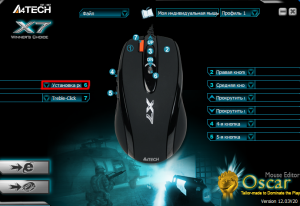 Настройка драйвера мыши A4Tech X7