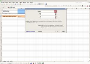 Кредитный калькулятор в Excel