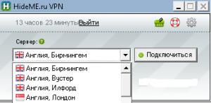 Как скрыть IP