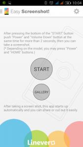 Как сделать скриншот Android
