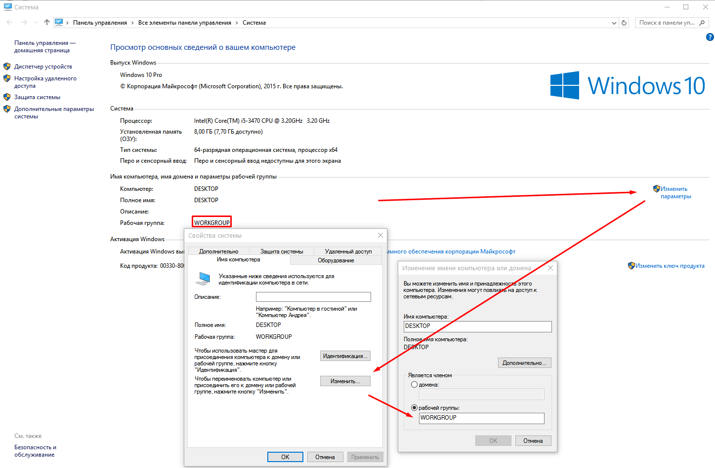 Как сделать сетевую папку (папку общего доступа) на Windows XP 62