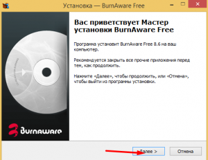 Как записать Windows 8 на диск