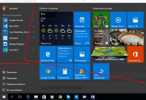 Гаджеты в Windows 10