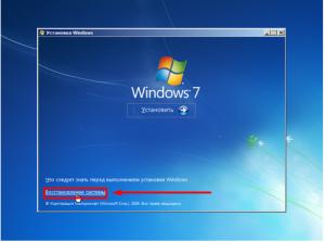 Как сбросить пароль Windows 7 без программ