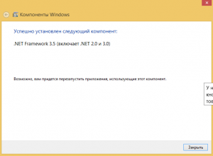 Как записать Windows 8.1 на флешку