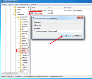 Как добавить язык на панель задач