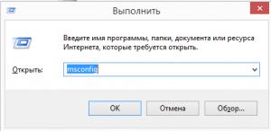 Быстрый запуск Windows 7