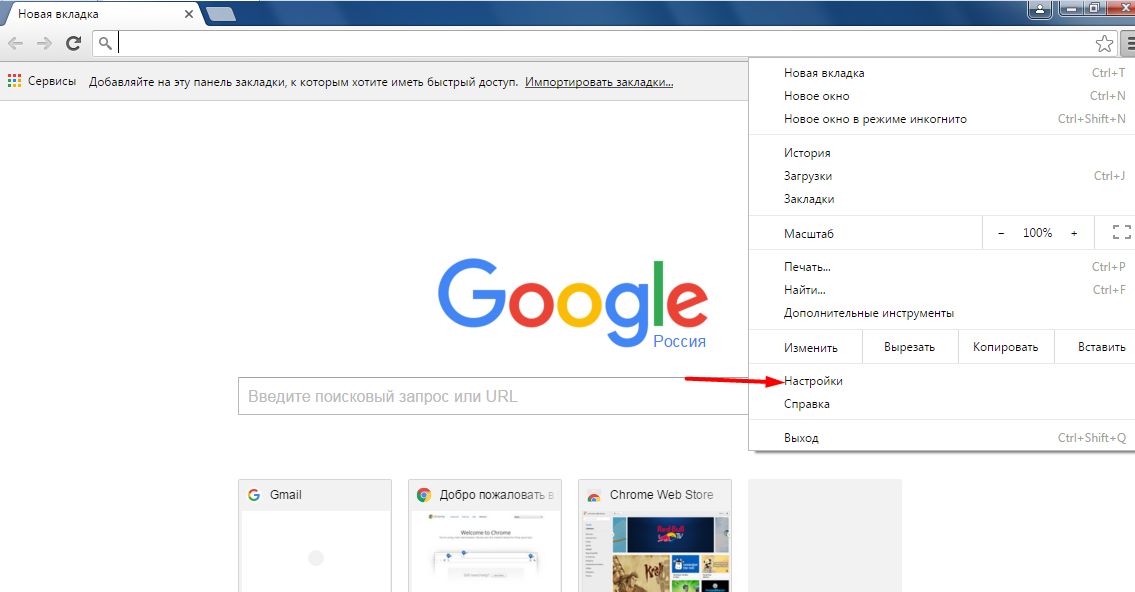 Как сделать так чтобы браузер не запоминал пароль