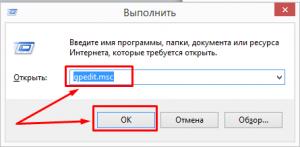 Как запретить запуск программ
