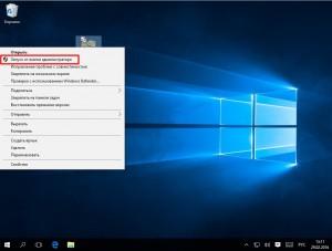 Как найти и удалить пустые папки в компьютере