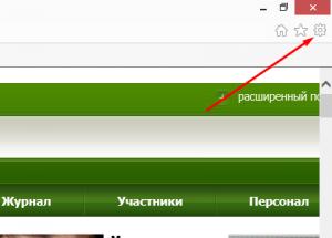 Как убрать рекламу в internet explorer