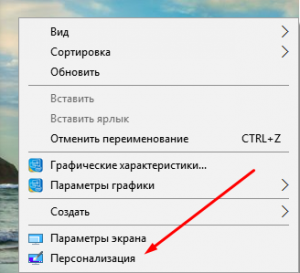 Добавляем настройки в меню «Пуск» Windows 10