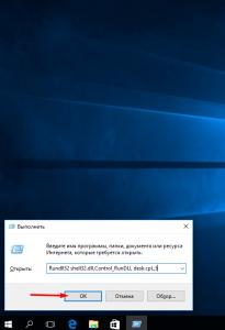 Как вернуть значок компьютера на рабочий стол Windows 10
