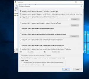 Как узнать ключ windows на компьютере