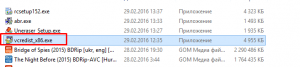 Как исправить ошибку msvcr100.dll