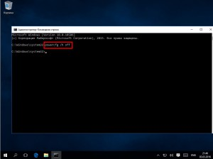 Как удалить временные файлы Windows 10
