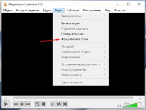 Живые (Видео) обои для Windows 10
