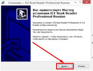 Чтение книг на компьютере