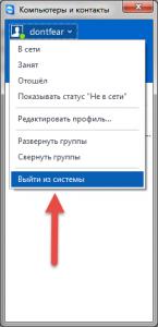 Как управлять компьютером через телефон